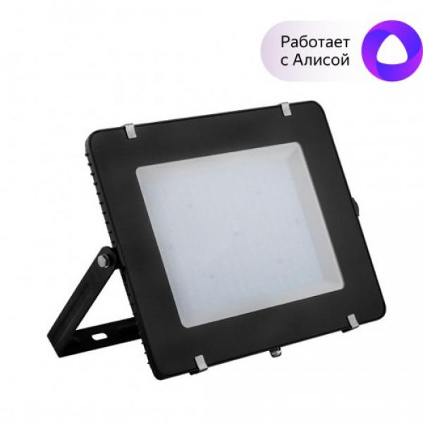Умный RGB прожектор