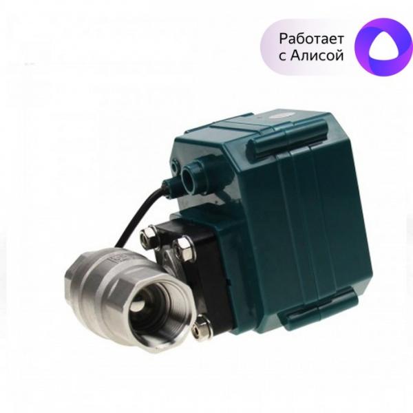 Умный кран системы контроля протечки (умный клапан)