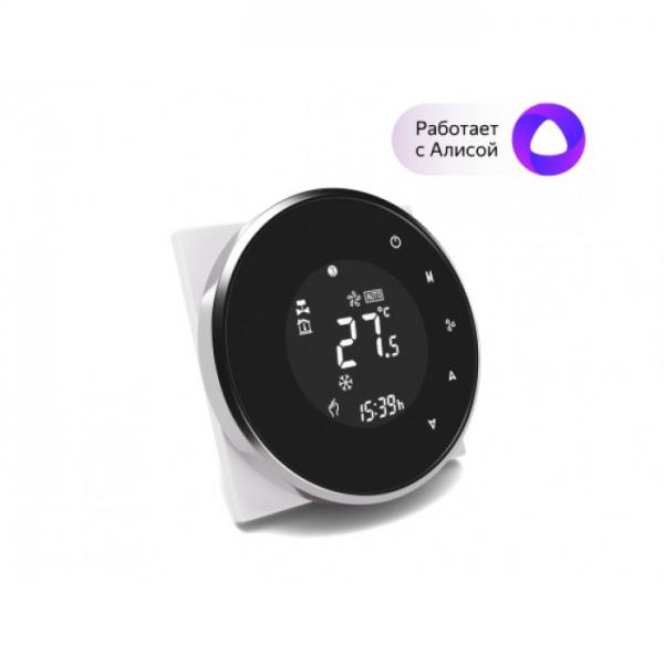 Терморегулятор для системы кондиционирования/теплого пола/котла