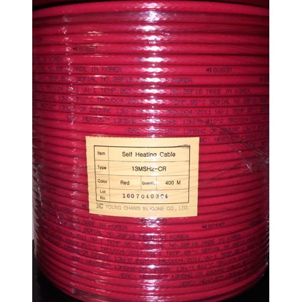 Саморегулирующийся греющий кабель HEATUS 13MSH-2 CR (экранированный, внутрь трубы, питьевой)