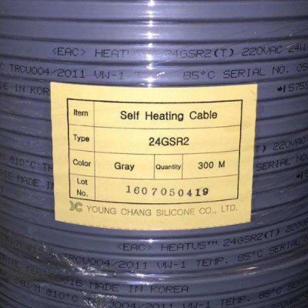 Саморегулирующийся греющий кабель HEATUS 24GSR2 (снаружи труб)