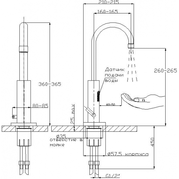 Сенсорный смеситель для раковины с U-образным изливом