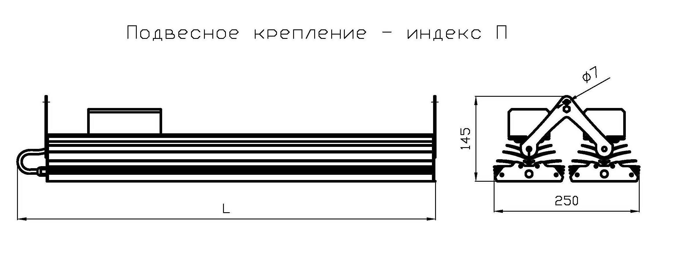 КОНСТРУКЦИЯ QUANTUM 180/2МА-П