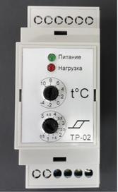 Терморегулятор ТР-02