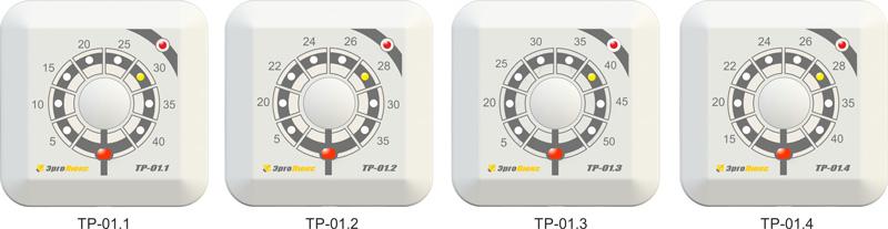Терморегуляторы серии ТР-01