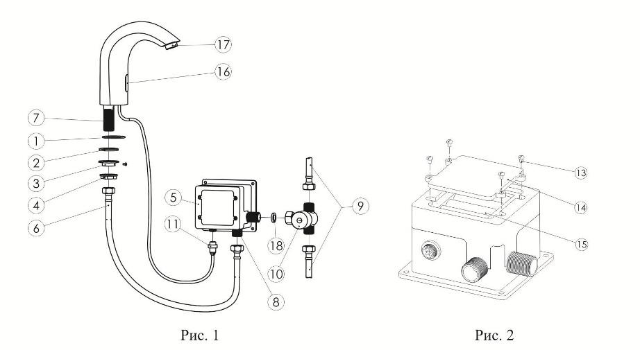 Установка сенсорного смесителя Frap G517